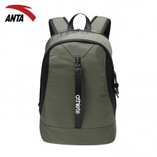 ANTA Backpack